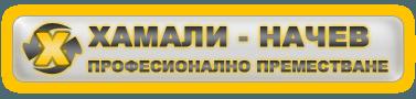 Hamali-Nachev